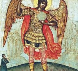 Free exorcism and possession spells exorcism spell latin prayer incantation solutioingenieria Images
